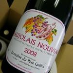 Beaujolais Nouveau Party @ Office byjetalone, on Flickr