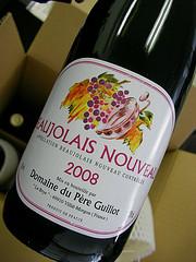 Beaujolais Nouveau Party @ Office by jetalone, on Flickr